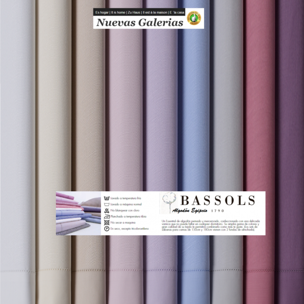 Bassols Sheet Set Venecia | Bassols - 1 Sheet Set Venice by Bassols 100% Egyptian Cotton 200 thread Mercerized. 3 pieces, Qualit